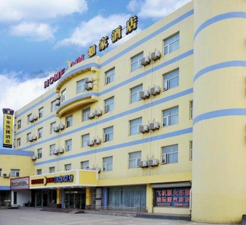 Home Inn Dongying Dongcheng Caozhou Road Central