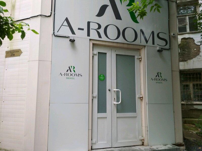 Апартаменты A-Rooms