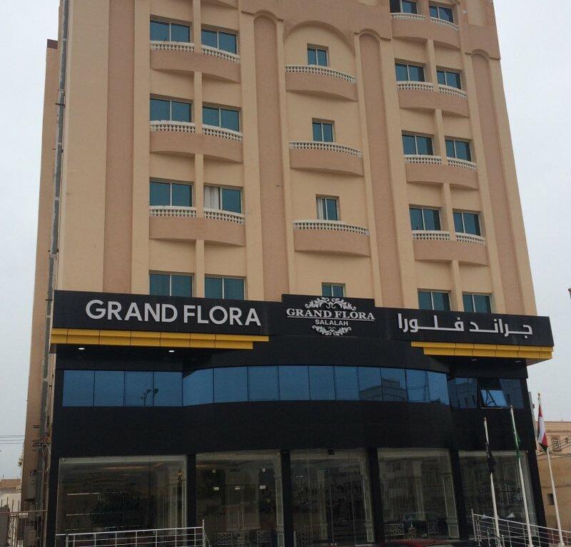 Отель Grand Flora
