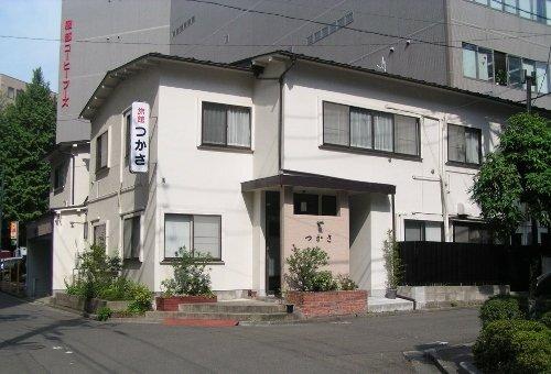 Ryokan Tsukasa