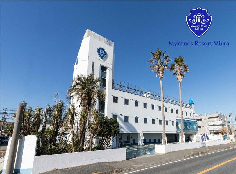 Mykonos Resort Miura