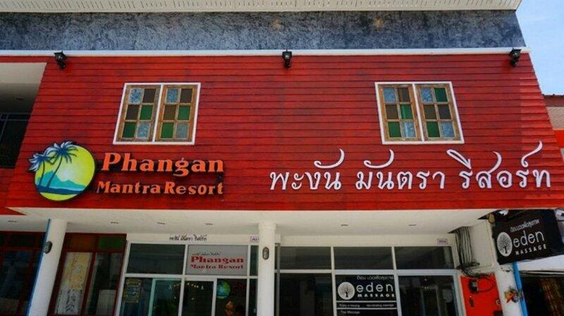 Отель Phangan Mantra Resort
