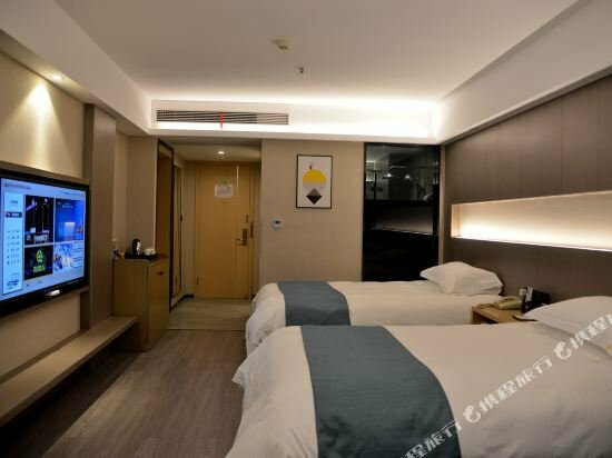 Cause Way Bay Holiday Hotel- Wenling