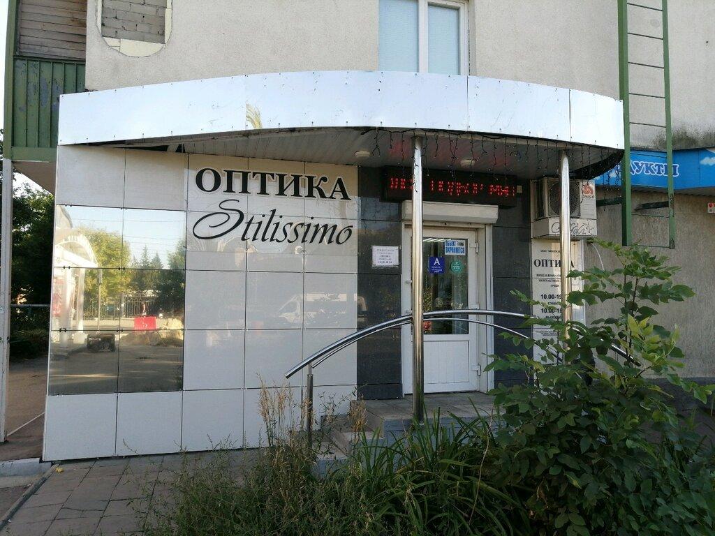 opticial store — Salon optiki Bikom plyus — Penza, photo 2