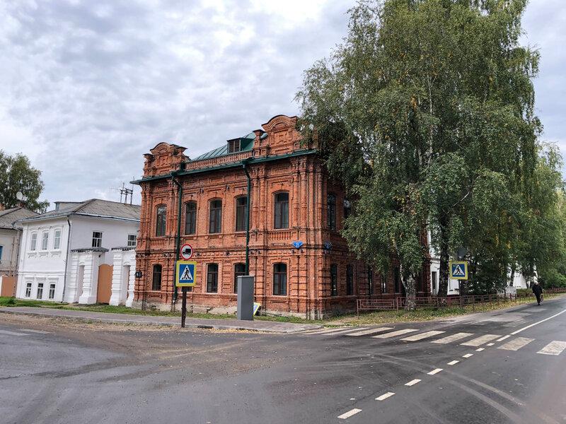 Купеческая