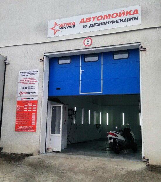автосервис, автотехцентр — АтриаМоторс — Минск, фото №1