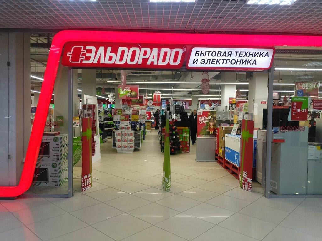 Бытовые Магазины В Петрозаводске