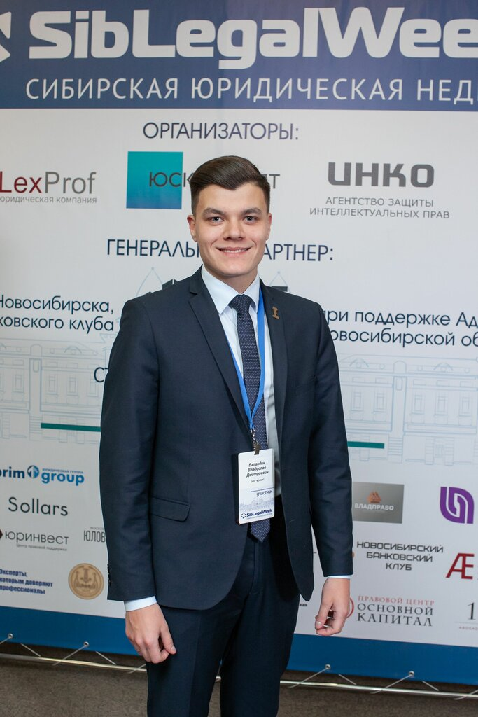 legal services — Fosbi — Moscow, photo 2