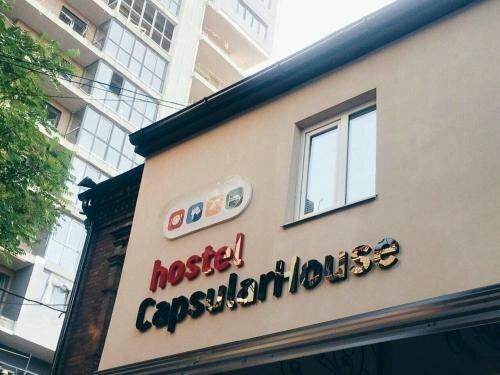 Хостел Capsularhouse