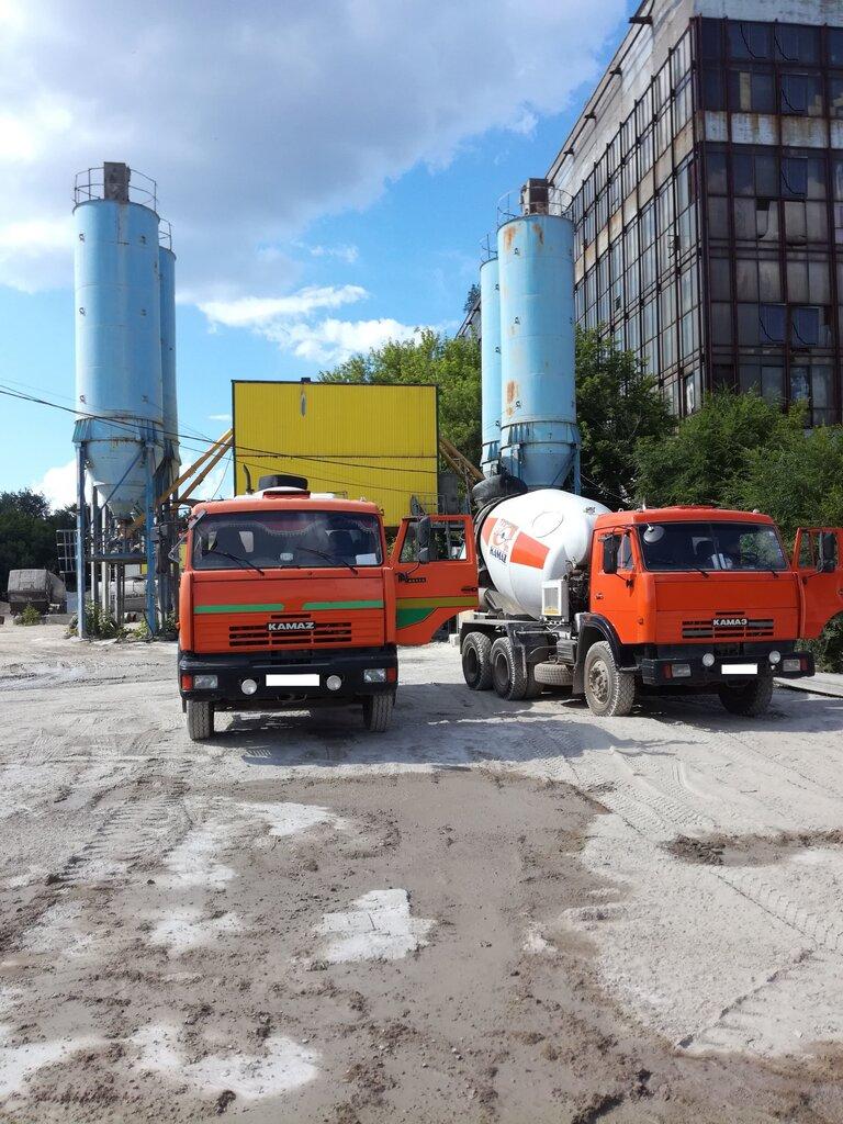 Бетон профи самара купить цветной закрепитель для бетона