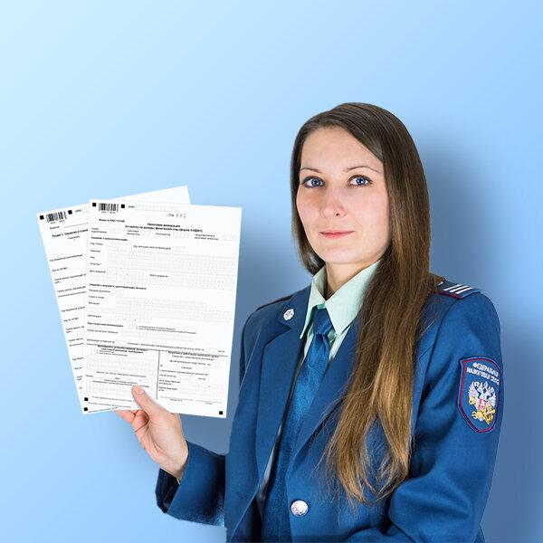 налоговые консультанты — Налог 24 — Москва, фото №1