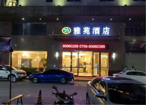 Dongguan Yayuan Hotel