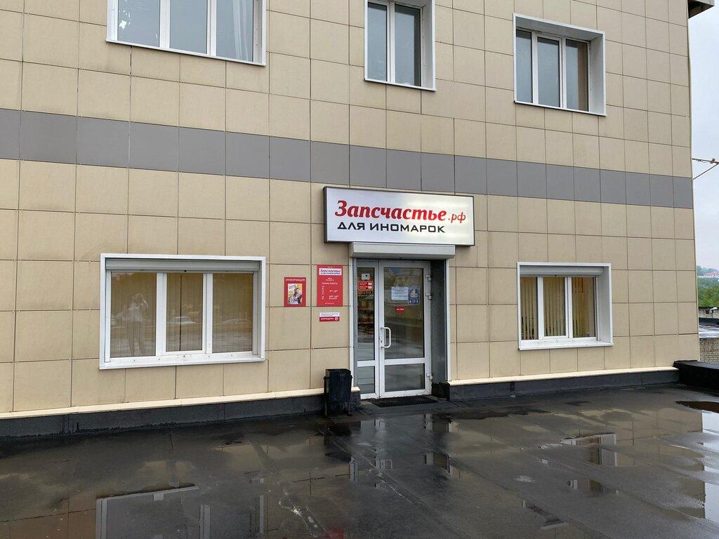 auto parts and accessories store — Zapschastie — Nizhny Novgorod, photo 1