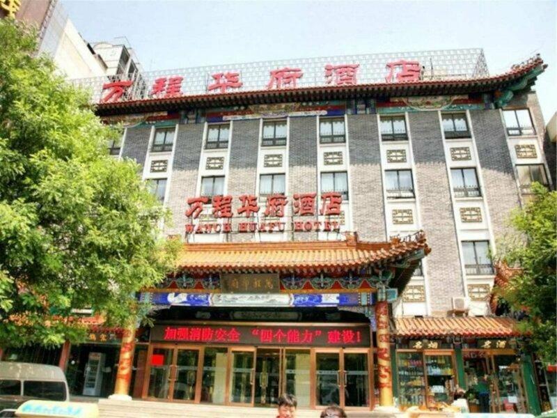 Wancheng Huafu International Hotel