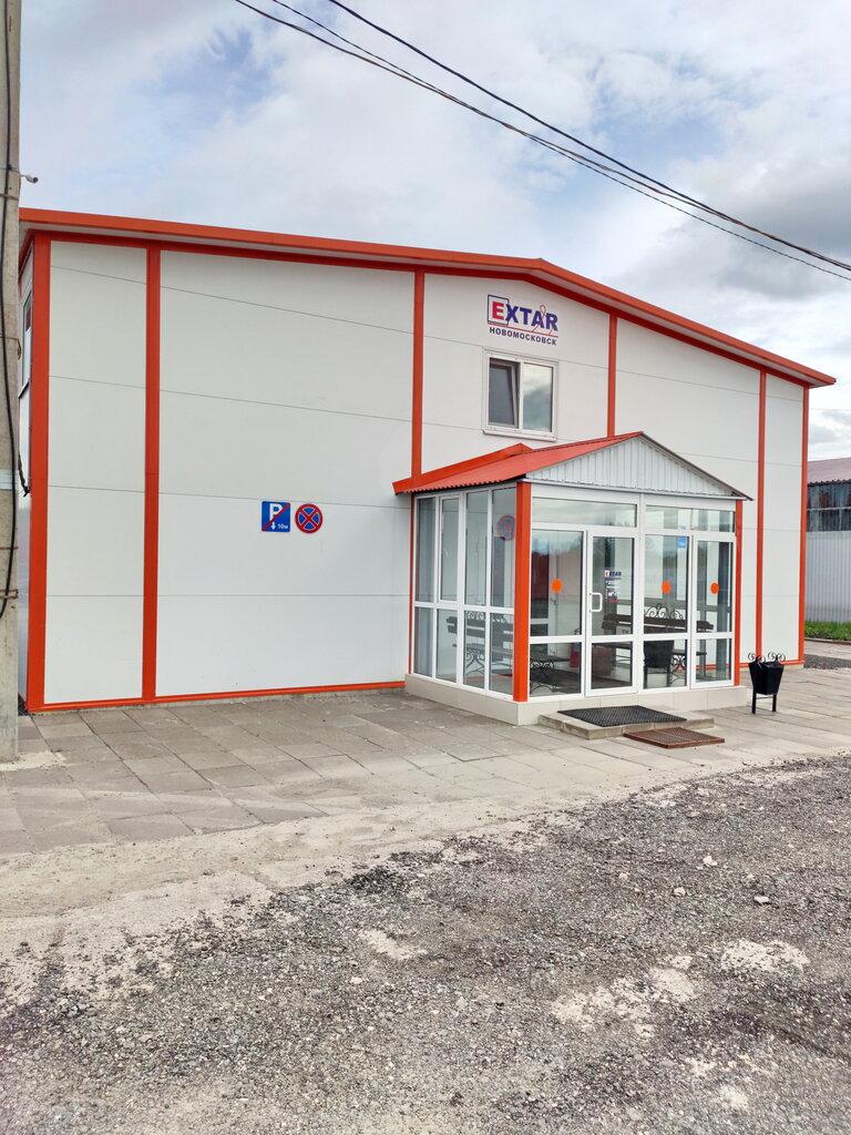 Ника новомосковск бетон цементные растворы гидроизоляционные