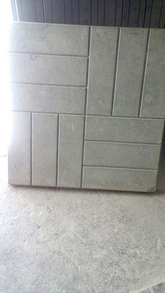 Бетон завод высота блоки из ячеистого бетона стеновые купить