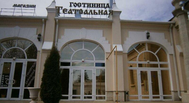 Театральная