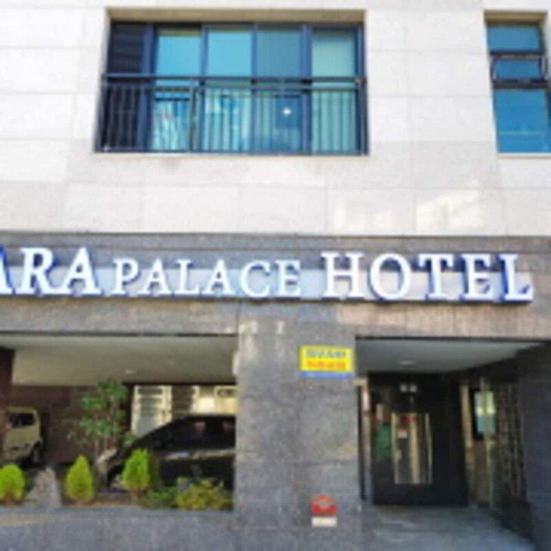 Ara palace Hotel