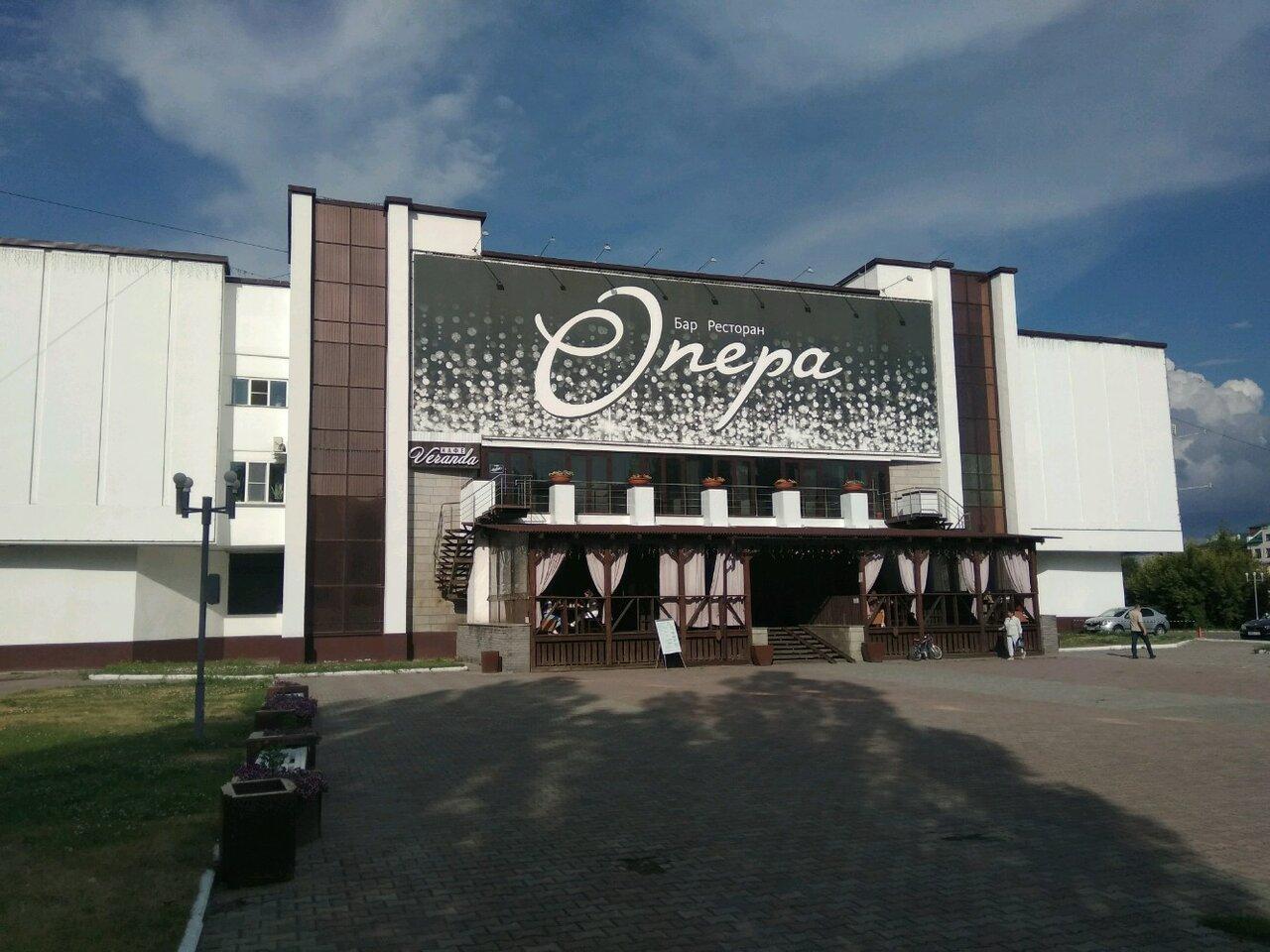 Ночной клуб барнаул опера клуб в москве мячи