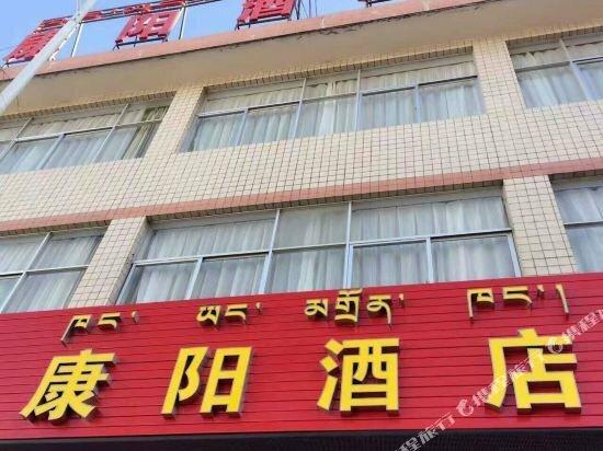 Kangyang Hotel