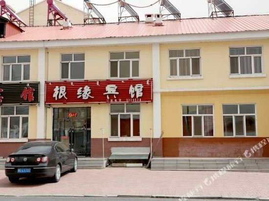 Genyuan Guesthouse