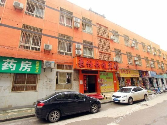 Haoshi Motel Wuhan Hubei University