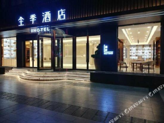 Wumao Hotel