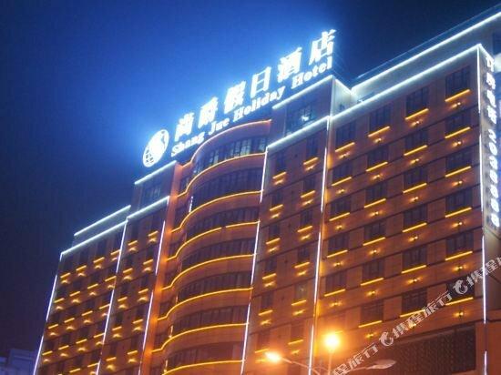 Taihe Shangjue Holiday Hotel