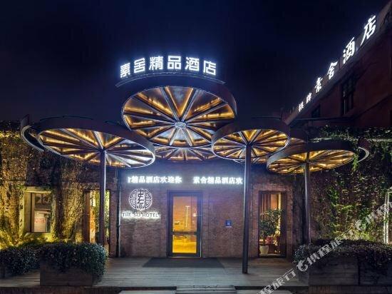 Sushe Hotel(Hangzhou Grand Canal)
