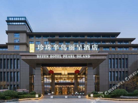 Rezen Hotel Pearl Island Qiandao Lake