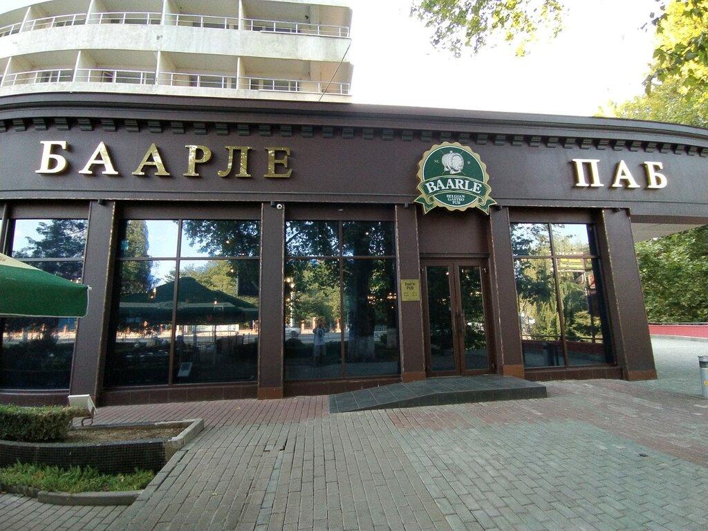 бар, паб — Гастропаб Баарле — Симферополь, фото №2