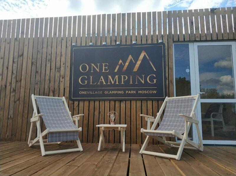 OneVillage Glamping Park