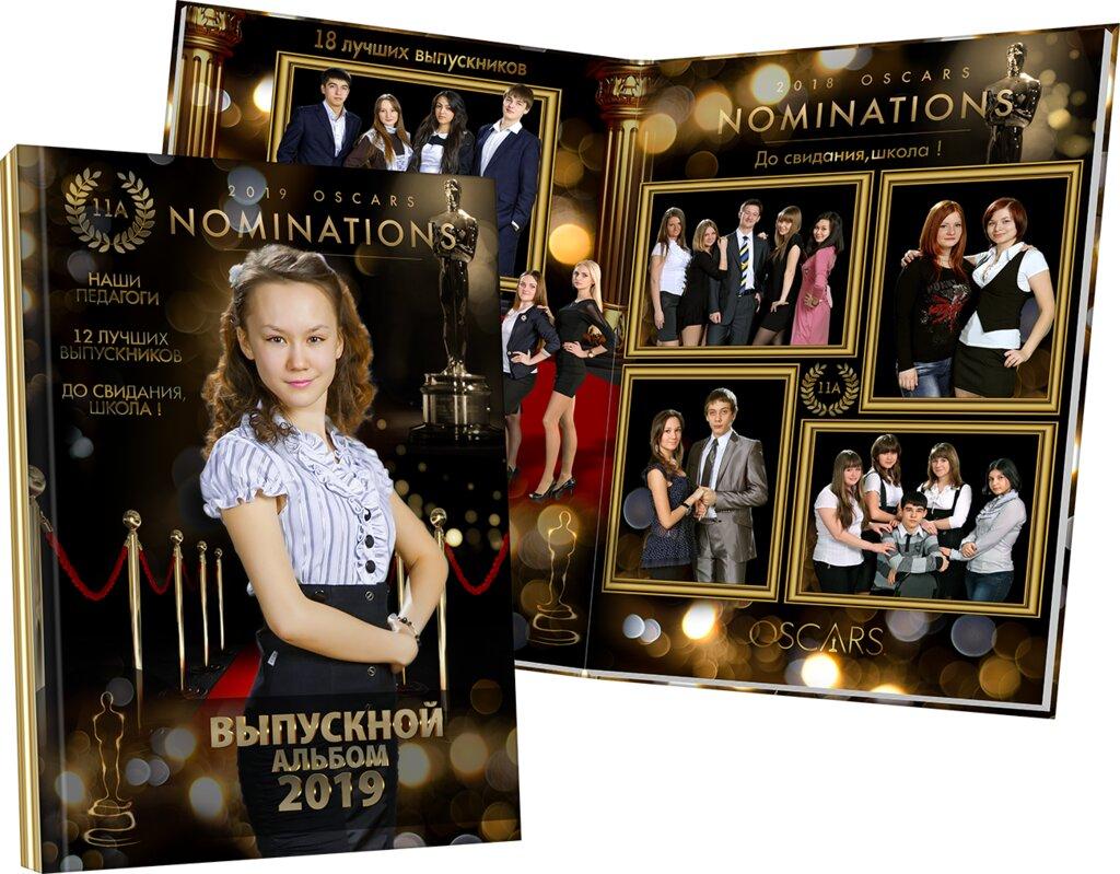 фотоуслуги — Фотостудия Выпускной альбом — Москва, фото №1