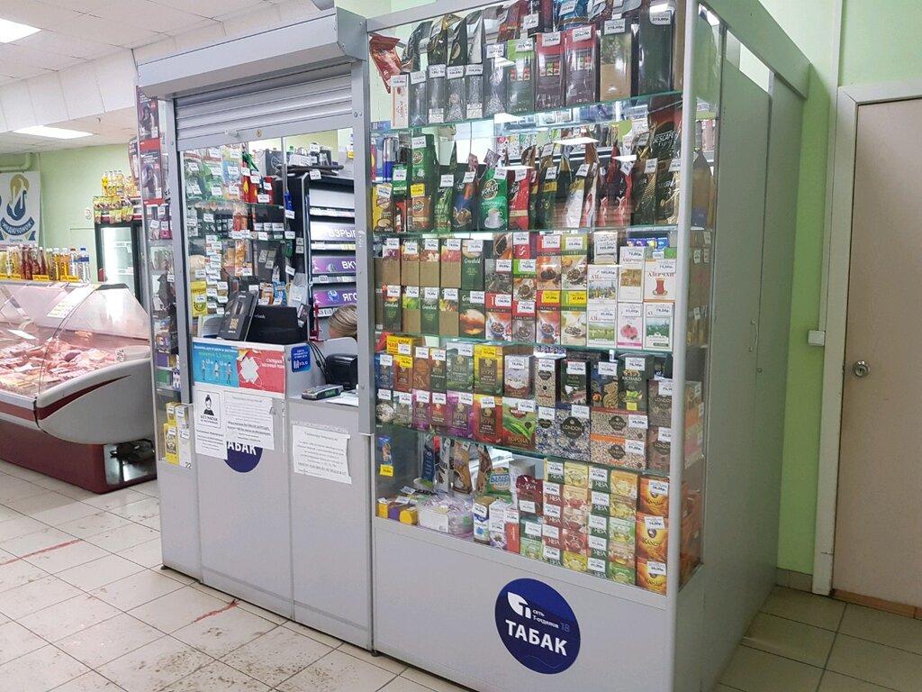 Дукат магазин ижевск табачных изделий сигареты оптом дешево екатеринбург купить