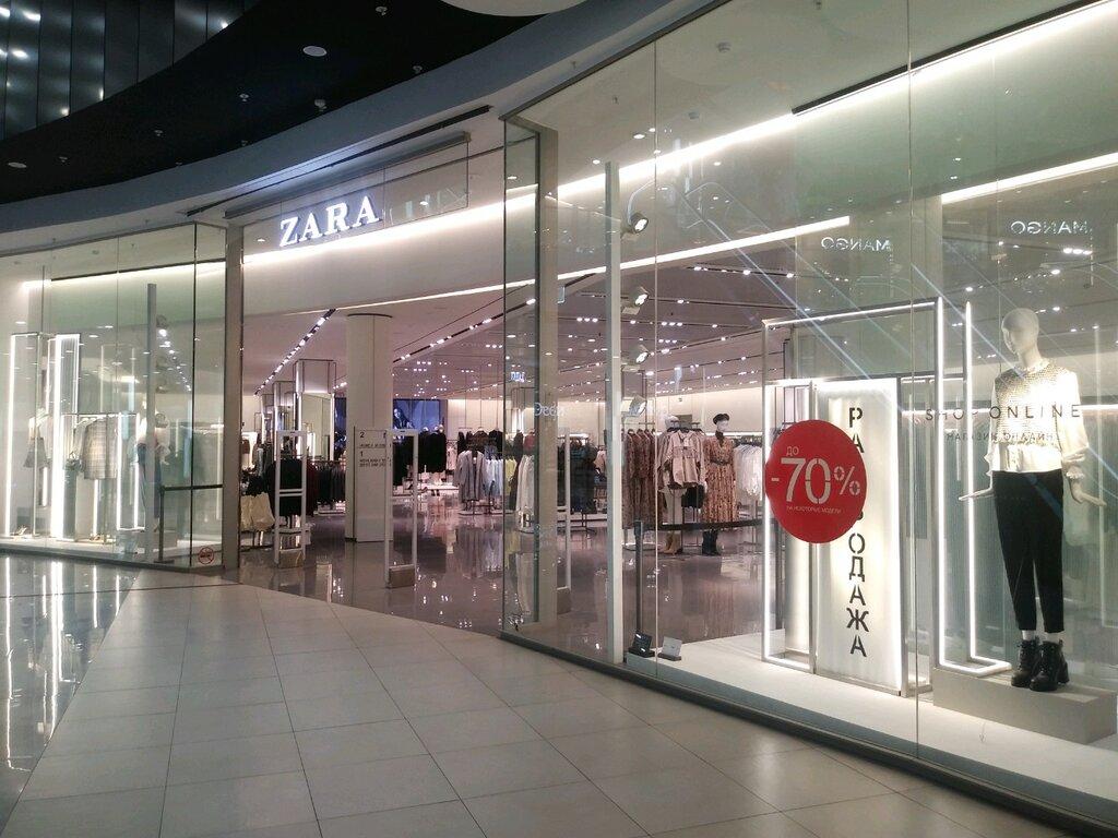 Зара Магазин Одежды В Курске