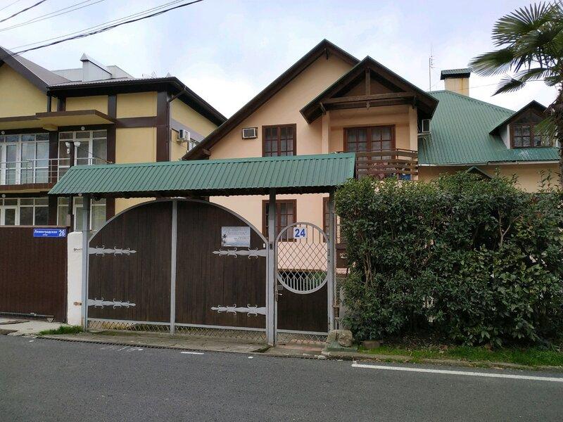 Гостевой дом Елизавета