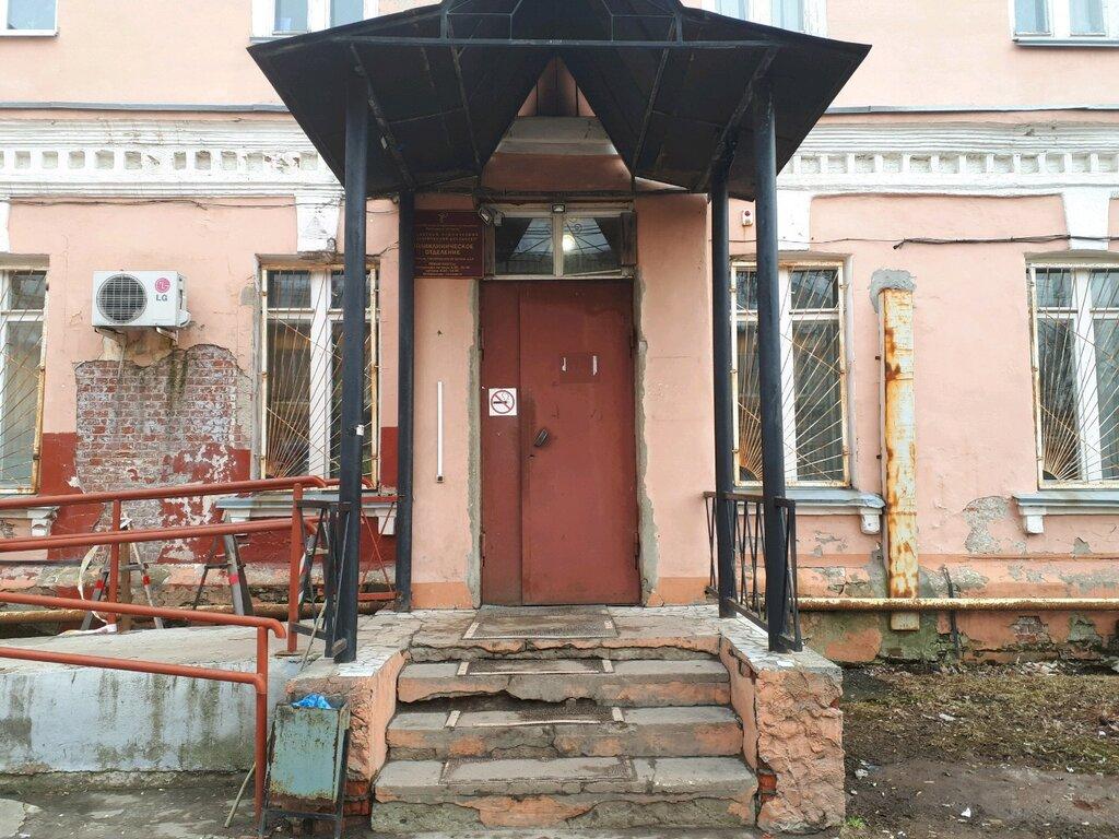 Областная поликлиника - 28 врачей, 53 отзыва | Рязань ...