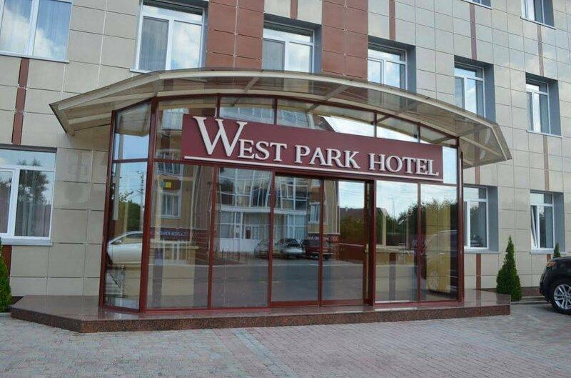 Отель West Park
