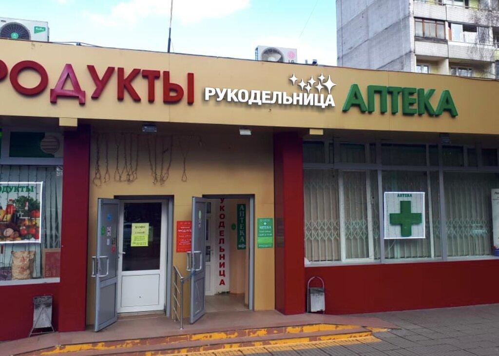 Рукодельница москва интернет магазин купить ткань черную хлопок