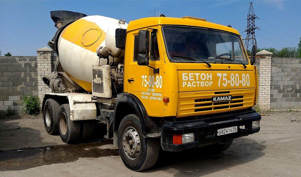 Бетон 58 пенза купить бетон в 7 5 м100