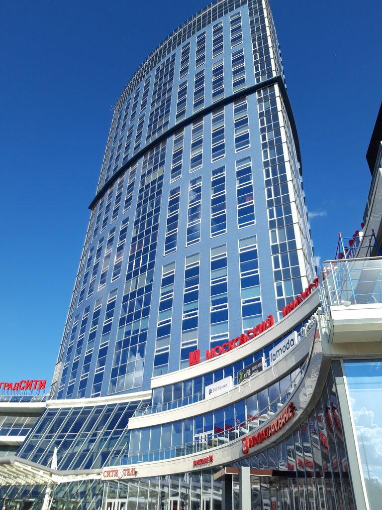 бизнес-центр — Волгоград Сити — Волгоград, фото №1
