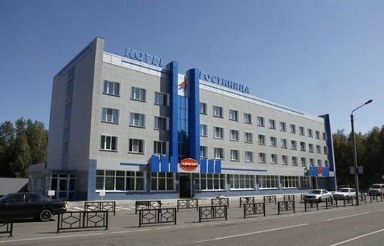 Airport Hotel Barnaul