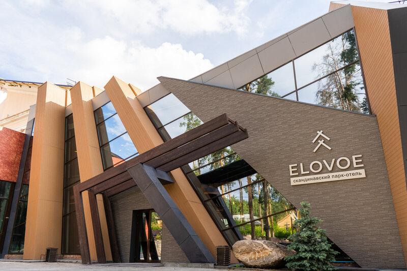 Скандинавский парк-отель Elovoe