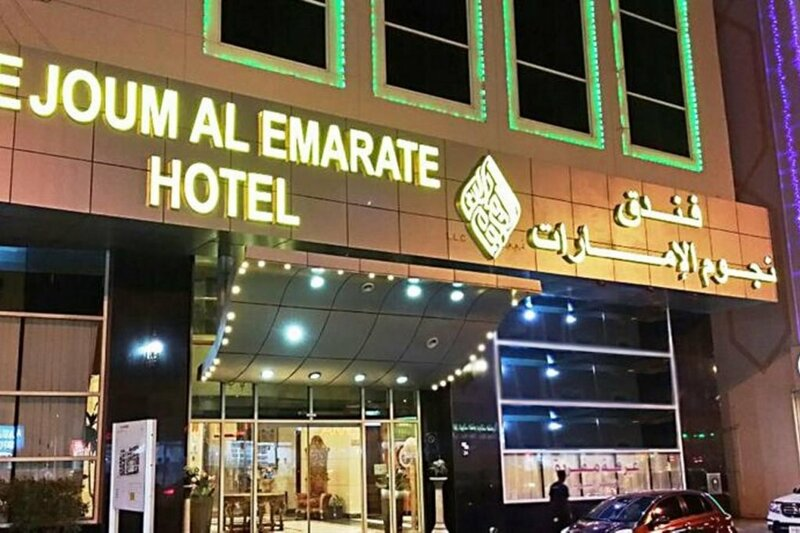 Nejoum Al Emarate Sharjah