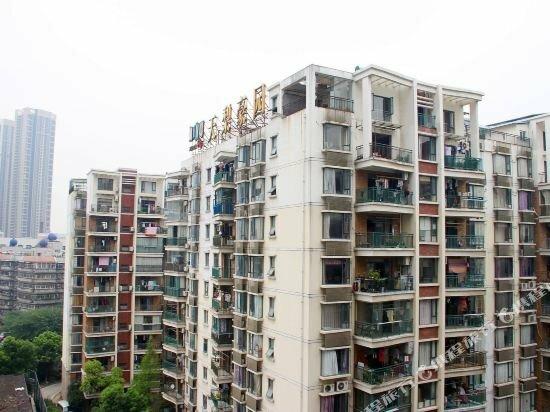 Xinhao Hotel