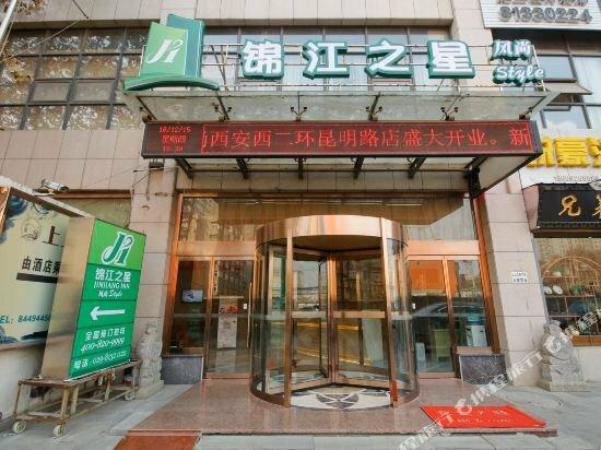 Qintang Shangpin Hotel