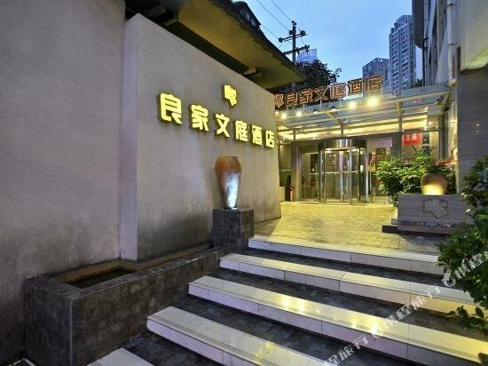 Yunyan Liangjia Wenting Garden Hotel