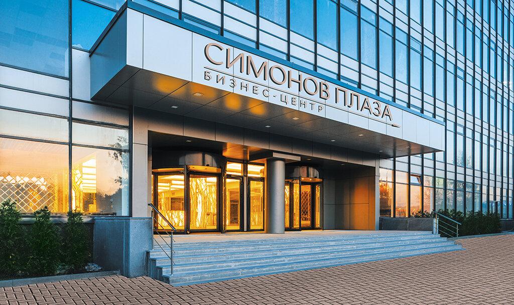 бизнес-центр — Симонов Плаза — Москва, фото №1
