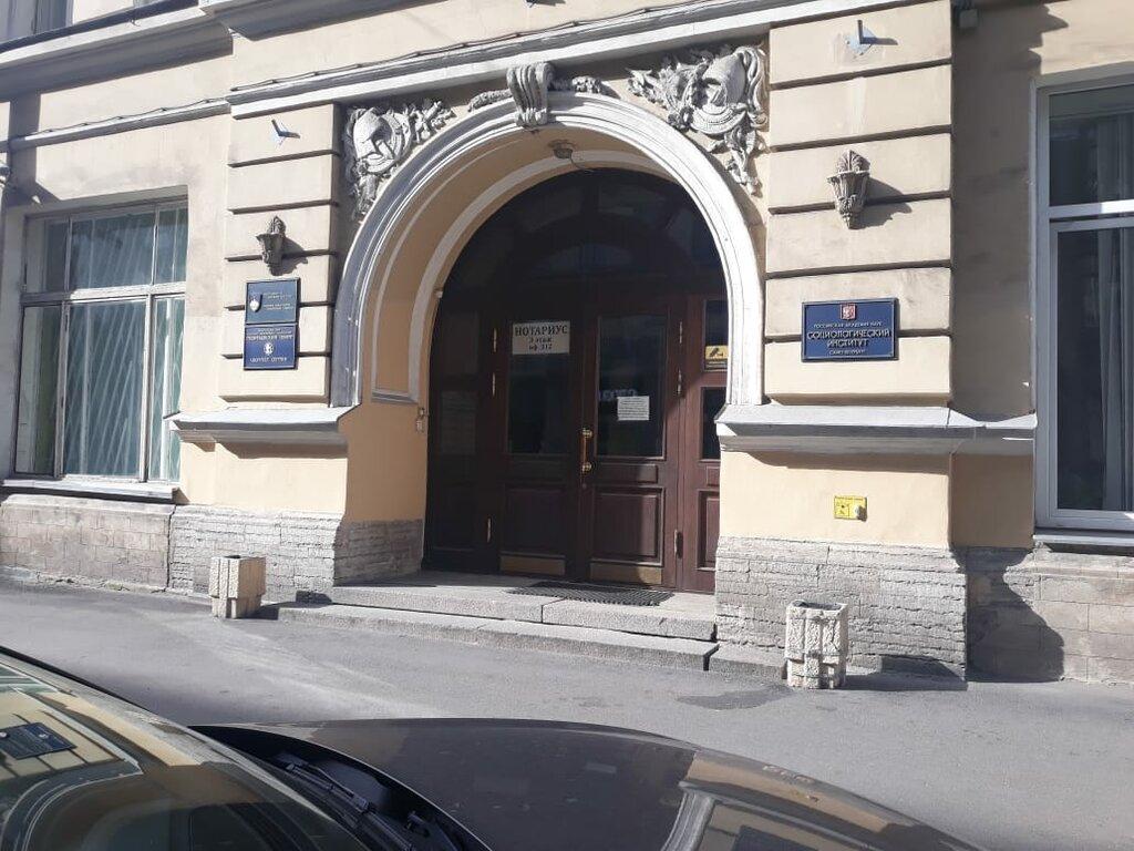 стеклянные двери — Дизайн стекло — Санкт‑Петербург, фото №1