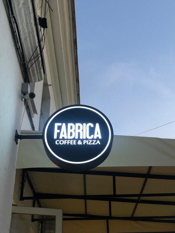 пиццерия — Fabrica Cafe — Севастополь, фото №1